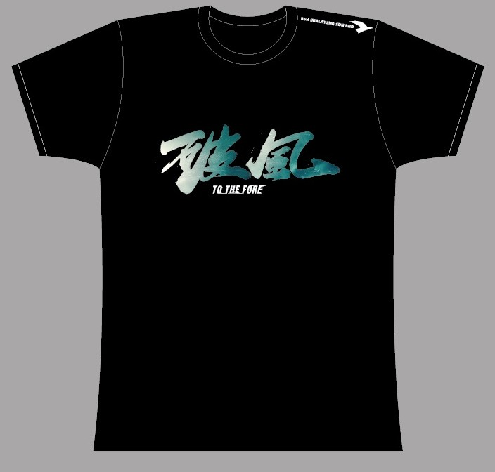 To The Fore Tee design